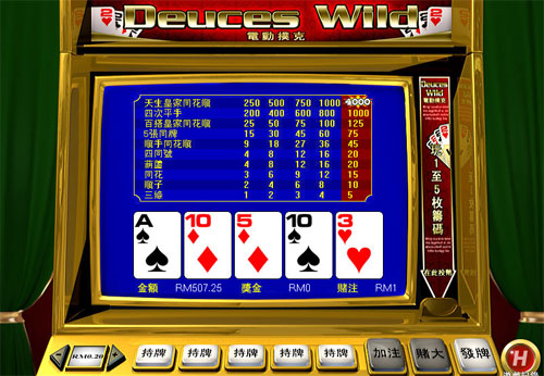 free daily poker game deuces wild single deck